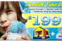 Bounce House and a Snow Cone Machine for only $199 !!